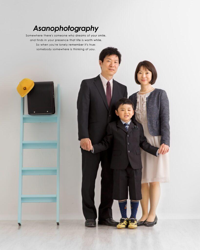 家族写真も一緒に撮影しよう